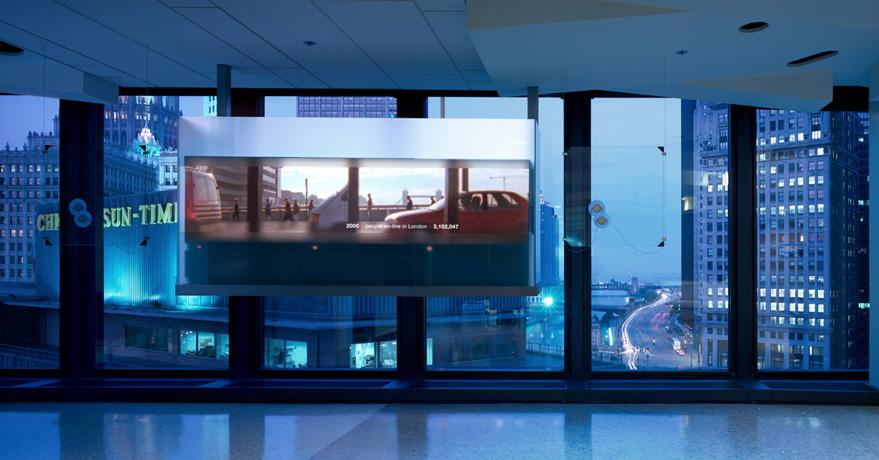 IBM skyline element