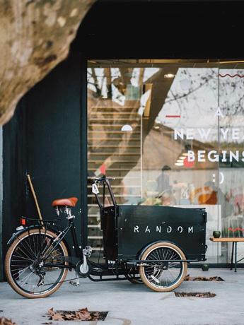 Random Gallery + Cafe - Hangzhou